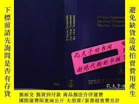 二手書博民逛書店IL罕見NUOVO TESTAMENTO; DAS NEUE TESTAMENT; THE NEW TESTAME
