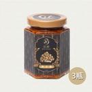 *即期良品*金黃魚子醬3瓶 (常溫)...
