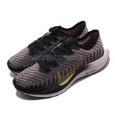 Nike 慢跑鞋 Wmns Zoom Pegasus Turbo 2 黑 粉紅 金 女鞋 運動鞋 【ACS】 AT8242-007