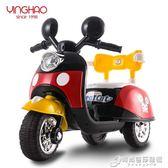 鷹豪兒童玩具兒童電動車可坐人電動三輪摩托車1-3歲小孩玩具車WD 時尚芭莎