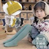 女童連襪褲純棉白色兒童簡約薄款連褲襪連體襪春秋冬季寶寶打底褲 小艾新品