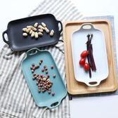 北歐簡約磨砂陶瓷盤子西餐沙拉水果牛排盤
