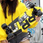 運動伙伴大魚板滑板成人兒童初學者小魚板刷街代步男女生 樂芙美鞋 IGO