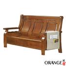 【采桔家居】羅撒  雅緻風實木三人座沙發椅