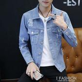 春季薄款牛仔夾克男士韓版修身青少年棒球服男潮流男裝春秋款外套-Ifashion