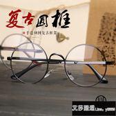眼鏡框女韓版潮文藝復古圓臉眼鏡架可配成品眼睛男全框平光鏡 艾莎嚴選