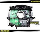 莫名其妙倉庫【CP073 加熱方向盤背板】原廠 Focus ST RS 加熱方向盤 Focus MK3.5