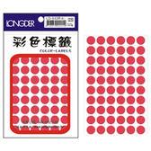【龍德 LONGDER】LD-533-R 螢光紅圓標籤12mm/480P(20包/盒)