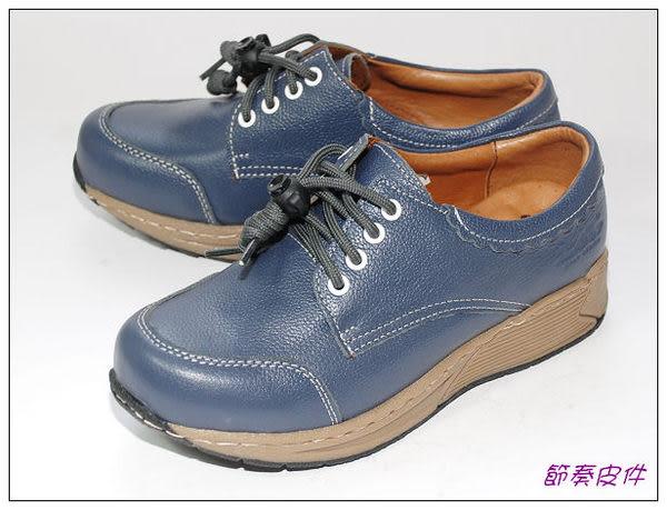 ~節奏皮件~☆路豹休閒鞋  編號 7201 (水藍色)