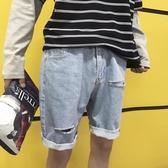 牛仔短褲 夏季日系破洞男士薄款寬鬆直筒五分褲休閒中褲子