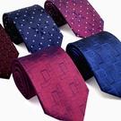 領帶男正裝商務新郎結婚領帶婚禮酒紅色高端桑蠶絲真絲領帶禮盒裝 降價兩天