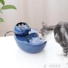 飲水器貓咪飲水機寵物用品流動流水狗狗貓用...