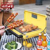 燃氣燒烤爐戶外野外全套烤肉爐子家用摺疊3人-5人燒烤架igo 薔薇時尚