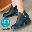 [Here Shoes]MIT台灣製金屬...