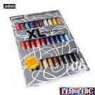 顏料 法國貝碧歐專業油畫顏料10色20色30色40色套裝管狀分裝20ml初學者手繪油 百分百