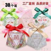高檔鑽石歐式喜糖盒創意婚禮寶寶滿月禮盒結婚糖盒包裝紙盒子 一米陽光