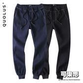 原色彈性男生牛仔褲 縮口褲 休閒長褲 休閒褲 男【JKK4170】『可樂思』