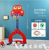 兒童籃球架可升降室內家用1-2男孩玩具寶寶小孩幼兒籃球框投籃架  LX 交換禮物