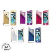 《DA量販店》最後幾組 iphone 5s SE 前+後 電鍍 強化 玻璃 保護貼 保護膜 金色