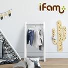 韓國 iFam 兒童吊掛衣架組-灰色