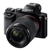 展示機  SONY A7K 單眼相機 ILCE-7K 單鏡組 ILCE7K ILCE7  109/8/16前贈原電/充電器(共2顆)+好禮