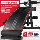 仰臥板仰臥起坐健身器材家用多功能運動輔助器鍛煉健腹肌板RM