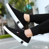 休閒鞋2020新款春季韓版潮流百搭男鞋運動休閒鞋透氣帆布鞋學生板鞋潮鞋 伊蒂斯