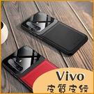 Vivo Y17 Y12 Y15 2020 X50 Pro Y19 Y50 S1皮紋皮質手機殼 上班族 男女保護套 軟殼 全包邊保護殼 防滑邊框