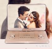 dvd影碟機便攜式家用VCD播放機高清移動兒童英語CD光盤播放機 DR23735 【男人與流行】