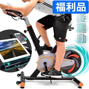 (福利品)美式後驅動13KG飛輪健身車. 13公斤飛輪車美腿機.室內腳踏車自行車公路車.推薦哪裡買