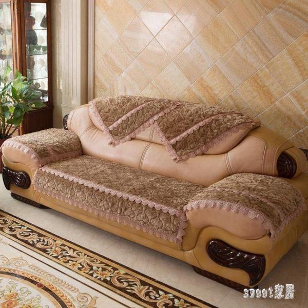 沙發墊 歐式冬季毛絨皮沙發墊套防滑1 2 3組合全包萬能家用套裝罩坐墊子 LN6203【Sweet家居】
