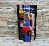 【西高地水族坊】日本原裝高夠力Hikari Lionhead 金魚 藍壽 壽星類專用飼料(350g)