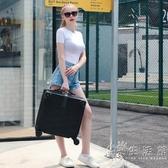 復古輕便小型行李箱女迷你18寸拉桿箱密碼韓版小清新旅行箱登機男  WD
