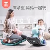 澳樂搖搖馬兒童嬰幼兒小木馬滑行兩用1-2歲家用寶寶禮物搖椅玩具ATF 艾瑞斯居家生活