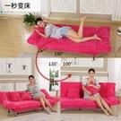 沙發 沙發床可折疊客廳小戶型多簡易兩用雙...