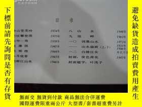 二手書博民逛書店罕見張大千畫輯(一套12張)1614 人民美術出版社出版 出版1
