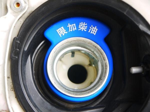 (客製化繁體版) 通用型 矽膠 柴油 燃料 燃油 警示 告知牌 加油槍 柴油車用 限加柴油 炫彩顏色