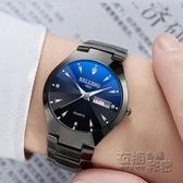 手錶男士石英錶防水新款中學生韓版潮流概念情侶女錶全自動機械錶 衣櫥秘密