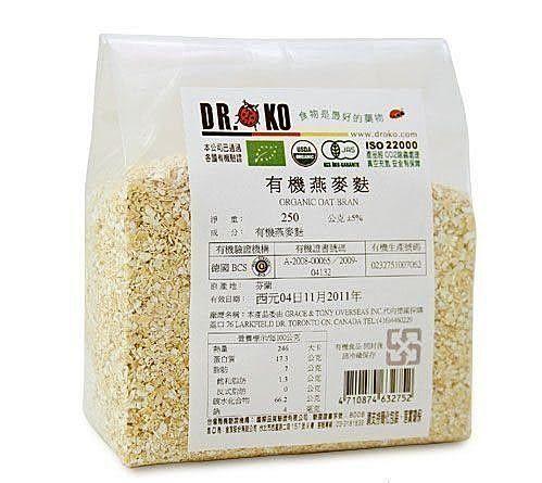 Dr.OKO 有機燕麥麩 250g/包
