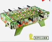 足球桌禮物桌上足球機四桿桌式桌面足球台 踢足球兒童玩具游戲台·享家生活館IGO
