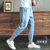 牛仔褲男寬鬆休閒學生港風九分褲潮流哈倫褲淺色褲子夏季厚款9分28-42淺藍色