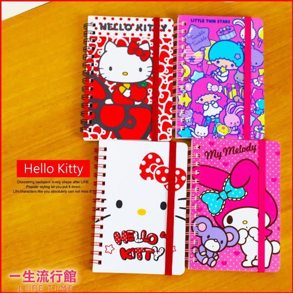 Hello Kitty 凱蒂貓 美樂蒂 雙子星 正版 束帶線圈 筆記本 日記 記事本 文具 C11021