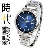 【台南 時代鐘錶 SIGMA】簡約時尚 藍寶石鏡面 日期顯示 鋼錶帶男錶 1122M-3 漸層藍/銀 40mm