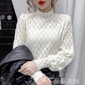 蕾絲打底衫 秋冬新款時尚半高領磨毛加厚泡泡袖蕾絲衫女修身洋氣百搭打底衫潮 薇薇