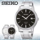 SEIKO 精工手錶專賣店 SGEH41P1 男錶 石英錶 不鏽鋼錶帶 黑色錶盤 藍寶石水晶玻璃