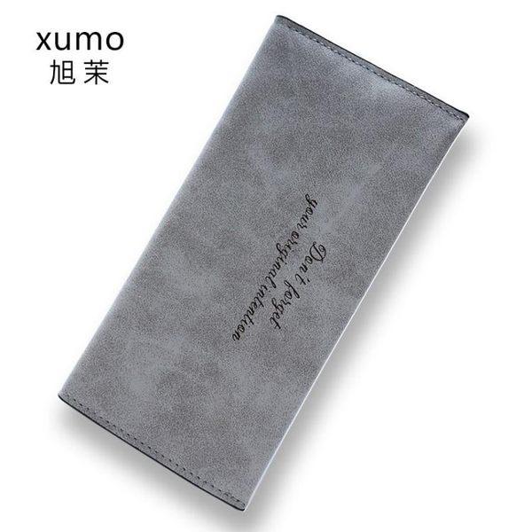 長夾錢包 青年潮男短款錢包款男士皮夾日韓版超薄小青年個性學生 莎瓦迪卡