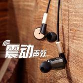 Salar/聲籟 S990四核耳機入耳式游戲手機帶麥重低音炮hifi通用diy  露露日記
