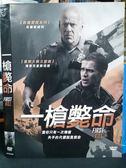 影音專賣店-O11-121-正版DVD【一槍斃命】-布魯斯威利*海登克里斯坦森