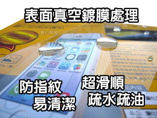 鋼化玻璃保護貼 Razer Phone 2 雷蛇2 螢幕保護貼 旭硝子 CITY BOSS 9H 非滿版