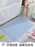 防滑墊 浴室防滑墊 淋浴房家用鏤空地墊洗澡腳墊廁所衛生間門口防水墊子 歌莉婭